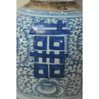 Chinese Blue & White Shuangxi Jar Preview