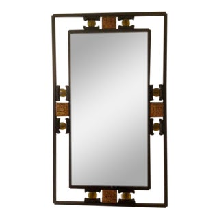 Vintage Hand-Crafted Asian Wall Mirror