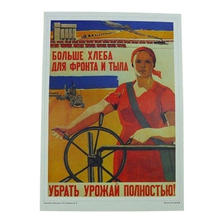 Vintage Soviet Propaganda WWII Women Working Poster