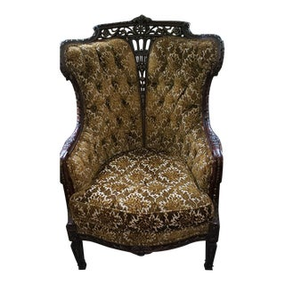 Vintage French Provincial Rococo Style Chair For Sale