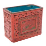 Image of Antique Asian Cinnabar Box For Sale