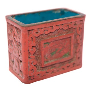 Antique Asian Cinnabar Box For Sale