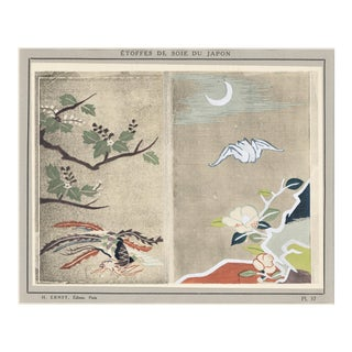 Matted Japanese Silk Textile Design Lithograph-1924 For Sale