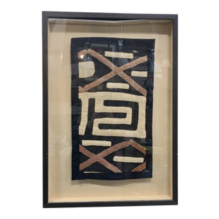 Framed African Kuba Cloth Textile For Sale