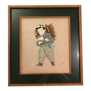 "Vintage Asian Cloth ""Paper Doll"" Framed Figure of a Young Man For Sale"