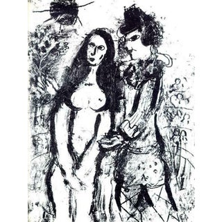 Chagall Le Clown Amoureux M.394 From Portfolio Lithographs Book II Unsigned Art For Sale
