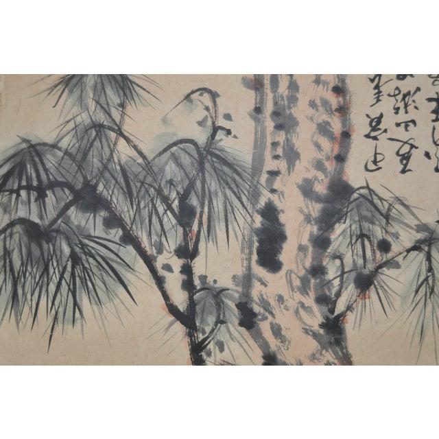 Impressive Asian Bonsai Watercolor Painting C.1950 - Image 4 of 5