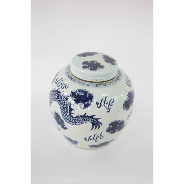 Asian Chinese Dragon Ginger Jar For Sale - Image 3 of 4