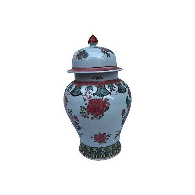 Asian Floral Vase Porcelain Jar - Image 7 of 7