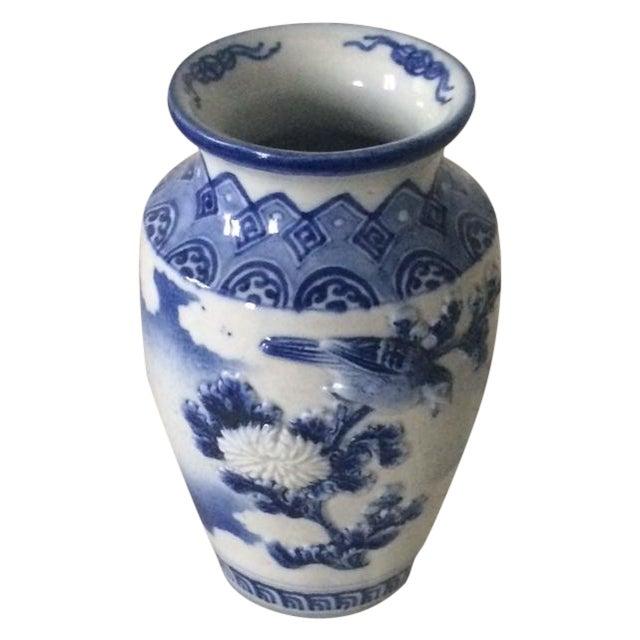 19 C. Japanese Imari/Arita Porcelain Vase - Image 1 of 6