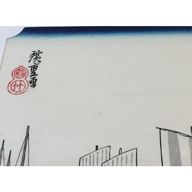 Japanese Woodblock Print For Sale - Image 9 of 12