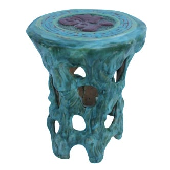 Vintage Textural Turquoise Garden Stool - Image 1 of 8