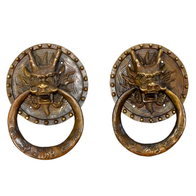 Vintage Mid Century Dragon Door Knockers- a Pair For Sale