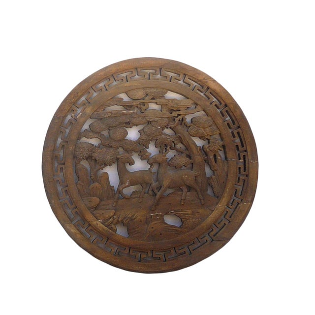 Chinese Vintage Round Deer Pine Wall Plaque - Image 1 of 5