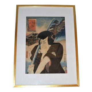 Gilt Framed Utagawa Toyokuni III Japanese Woodblock Print Parchment Paper 1857 For Sale