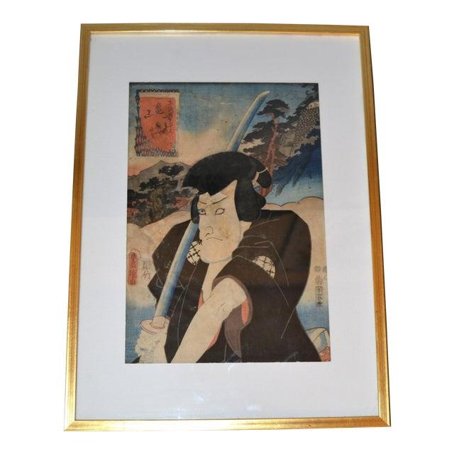 Utagawa Toyokuni III Japanese Gilt Framed Woodblock Print Parchment Paper C. 1857 For Sale