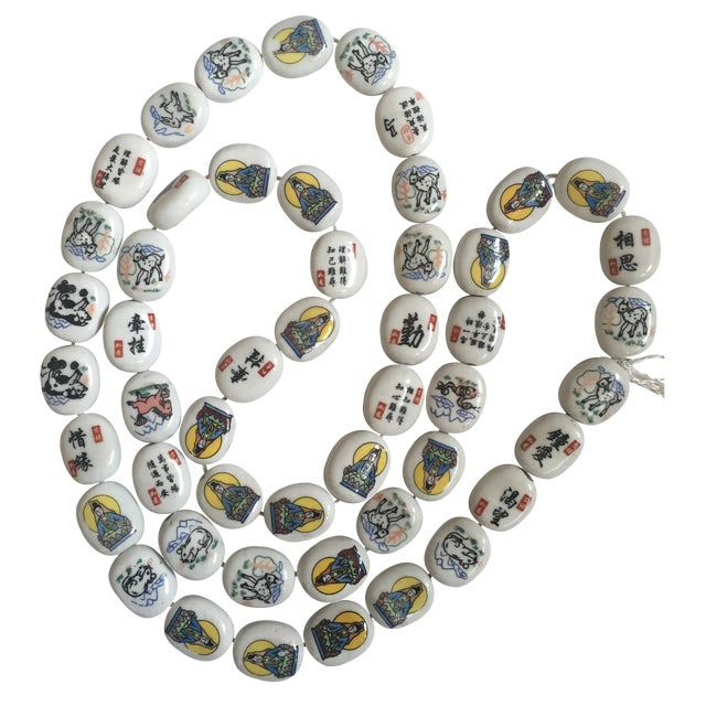 Chinese Astrological Signs Porcelain Beads - Image 1 of 5