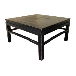 Antique Chinese Ming Coffee Table For Sale