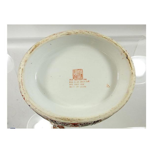 Hand-Painted Decorative Chinese Tureen - Image 7 of 7