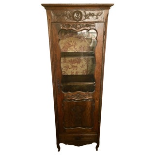 Antique French Louis XV Style 19th Century Vitrine Display Cabinet For Sale