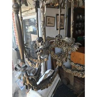Floral Appliqué Antique French Brass Chandelier Preview