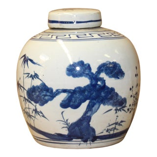 Chinese Blue White Ceramic Plants Trees Graphic Ginger Jar For Sale