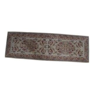 """Vintage Persian Oriental Runner Rug - 2'5"""" x 7'5"""""""