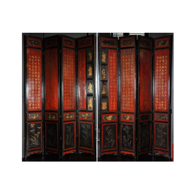 Chinese Eight-Panel Floor Screen For Sale - Image 12 of 13
