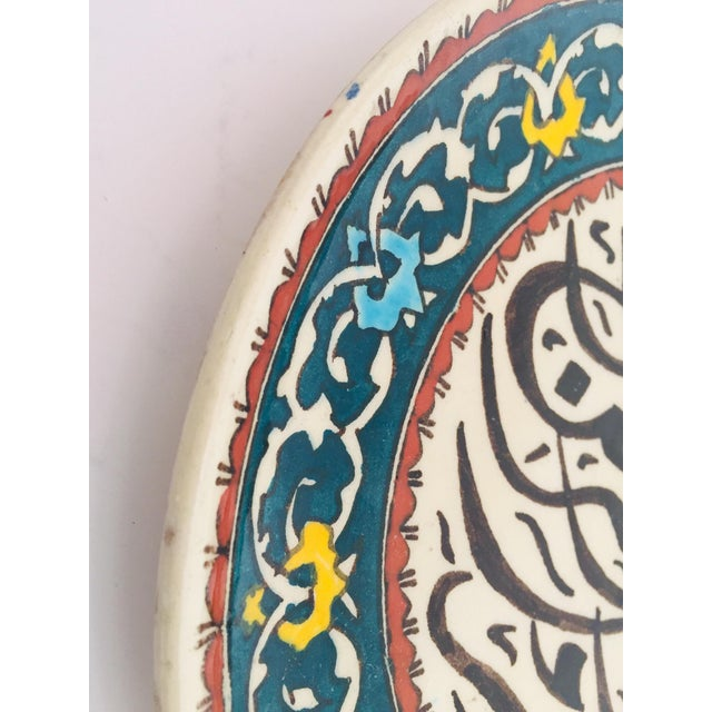 Polychrome Hand Painted Ceramic Decorative Plate With Islamic Calligraphy For Sale - Image 9 of 12