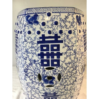 Late 20th Century Chinese Blue and White Porcelain Garden Stool Preview