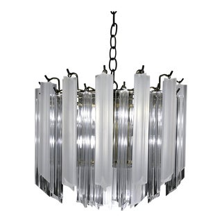 Mid-Century Frosted & Clear Two Tier Lucite Chandelier For Sale