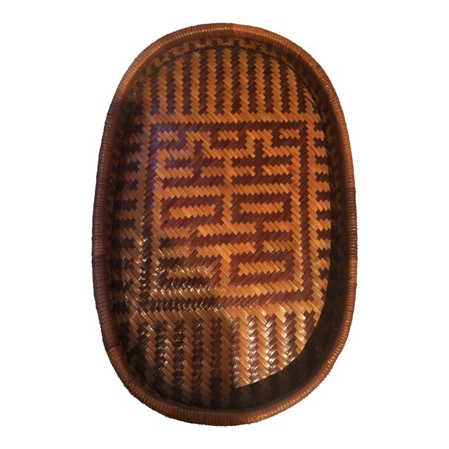 Vintage Hand Woven Basket - Image 1 of 11