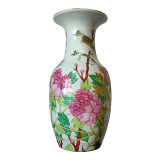 Chinese Famille Rose Porcelain Vase For Sale