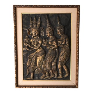 Balinese Paper Relief Art For Sale