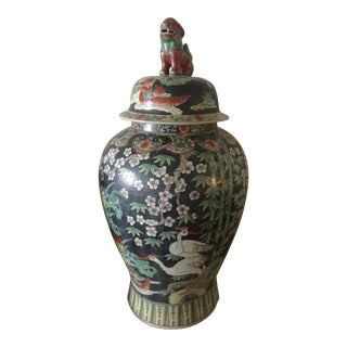 1900s Vintage Large Chinese Hand Painted Jar For Sale
