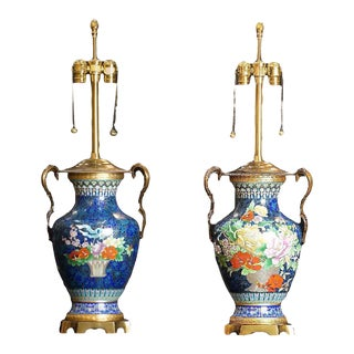 Marbro Cloisonne Deep Blue Lamps - A Pair