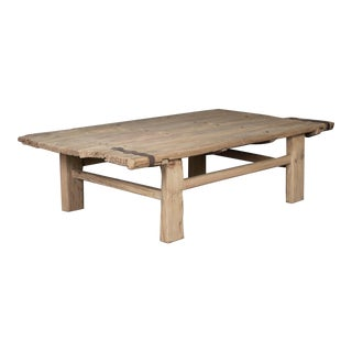 Antique Chinese Elm Coffee Table For Sale