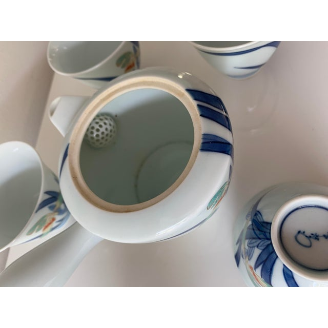 White Japanese Contemporary Imaizumi Imaemon Tea Set - 6 Pieces For Sale - Image 8 of 12