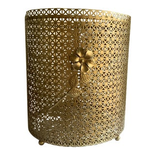Large Filigree Container Vessel or Table Base For Sale