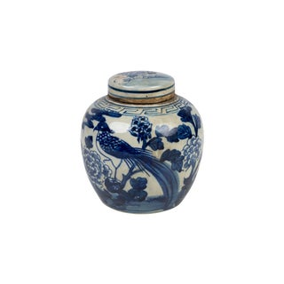 Blue and White Bird and Floral Porcelain Ginger Jar For Sale