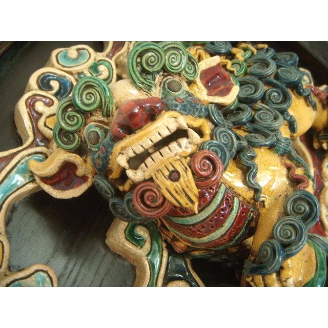 Brass Framed Antique Chinese Ceramic Tile - Foo Dog/Lion For Sale - Image 7 of 10