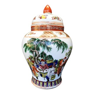 Antique Chinese Quing Dynasty Marked Kangxi, Famille Verte Lidded Jar For Sale