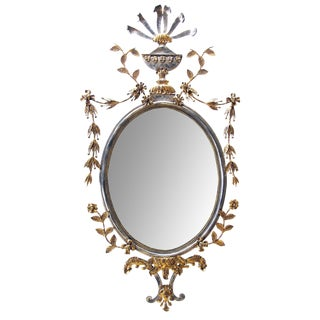 Chic & Good Quality Italian 1960's Silver and Gold Gilt Metal Oval Mirror W Trophy Crest and Floral and Foliate Swags; Attributed to Palladio, Italy For Sale