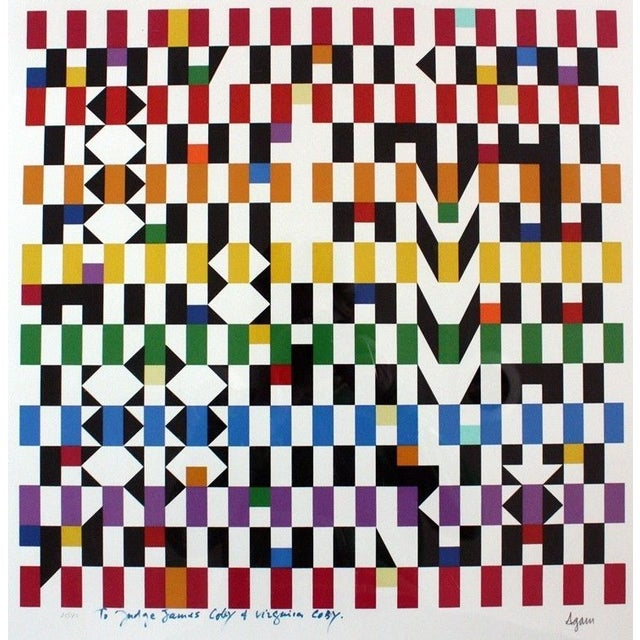 Yaacov Agam kinetic art has become a hot commodity on today's market!! This piece up for grabs is a gorgeous silkscreen,...