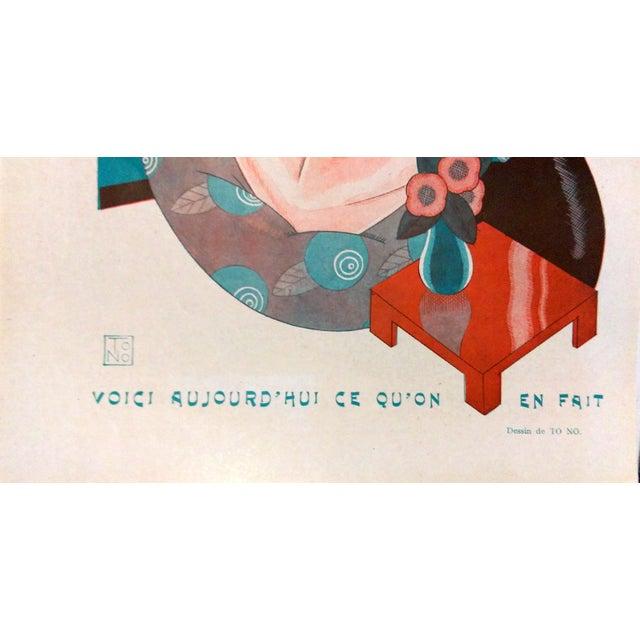 "1924 Fantasio ""Art Deco Smoker"" Print by To No - Image 3 of 5"