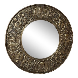 19th Century French Renaissance Embossed and Repousse Brass Mirror For Sale