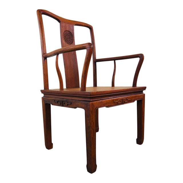 Astonishing 1960S Asian Style Hand Carved Arm Chair Spiritservingveterans Wood Chair Design Ideas Spiritservingveteransorg