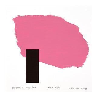 "Kyong Lee ""Eckige Masse 058"", Painting For Sale"