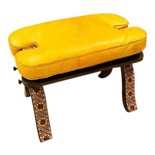 Moroccan Camel Saddle Deep Mustard Leather Cushion Carved Cedar Wooden Base Stool For Sale