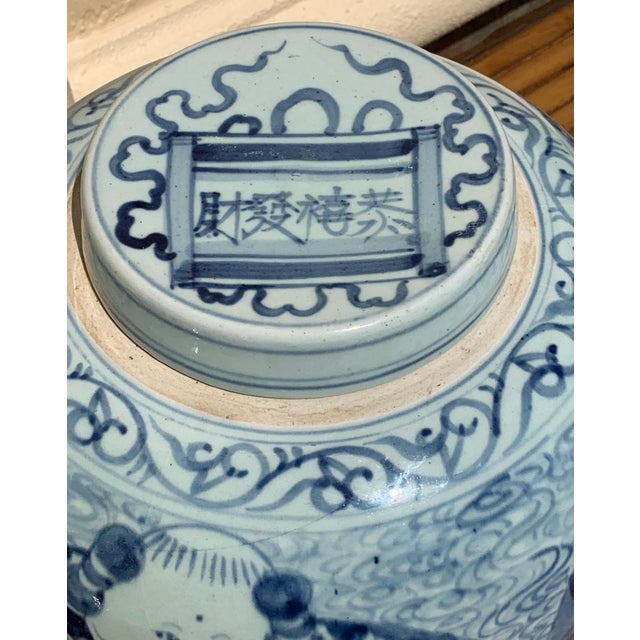 White Chinese Blue and White Rice Jar/ Ginger Jar for New Year For Sale - Image 8 of 12